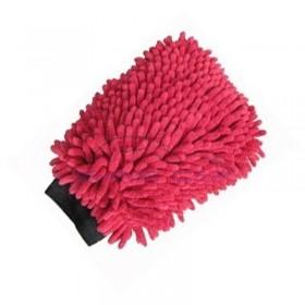 Gant de lavage Microfibre Rasta 2 faces différentes